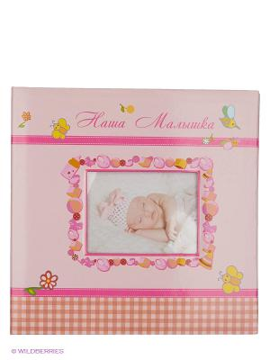 Фотокнига Наша Малышка VELD-CO. Цвет: розовый