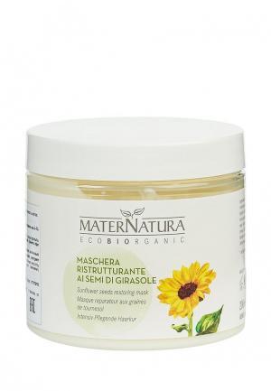 Маска для волос Mater Natura