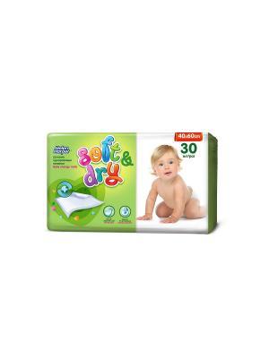 Helen HARPER Пеленки впитывающие детские SOFT&DRY 40X60 30шт. Цвет: темно-фиолетовый