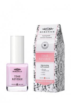 Средство Berenice. Цвет: розовый