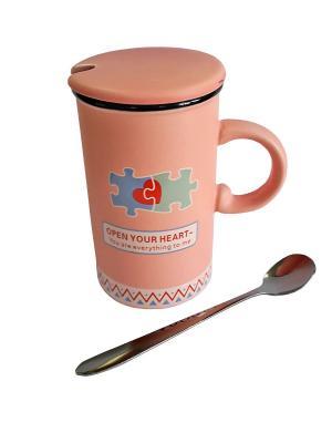 Кружка с крышкой и ложкой 350 мл. (7*12 см.) PATRICIA. Цвет: розовый