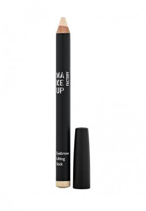 Карандаш для бровей Make Up Factory. Цвет: бежевый