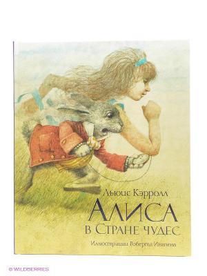 Алиса в стране чудес Издательство Махаон. Цвет: бежевый