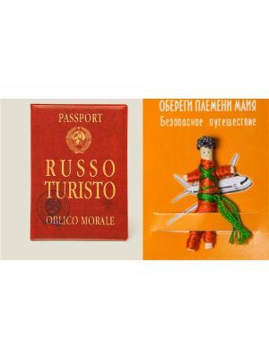 Набор Обложка для загранпаспорта Russo Turisto и Оберег Майа На безопасное путешествие Бюро находок. Цвет: красный