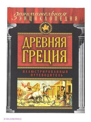 Древняя Греция: иллюстрированный путеводитель Эксмо. Цвет: черный