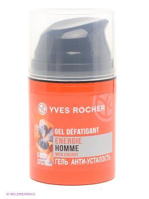Гель Анти-Усталость Yves Rocher. Цвет: оранжевый