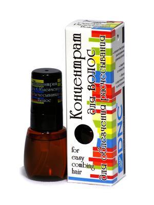 Концентрат Для облегчения расчесывания волос, 20 мл DNC. Цвет: прозрачный