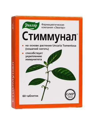 Стиммунал, табл. №60 по 0,5 г блистер Эвалар. Цвет: белый