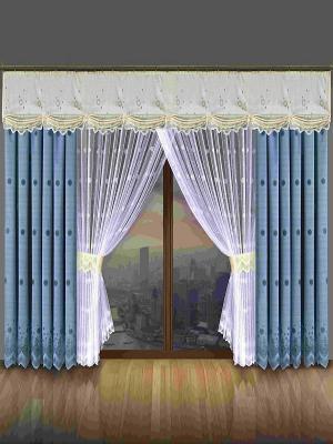 Комплект штор Wisan. Цвет: голубой, бежевый, белый