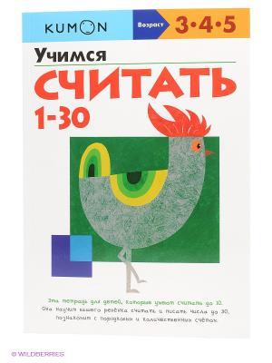 KUMON. Учимся считать от 1 до 30 Издательство Манн, Иванов и Фербер. Цвет: белый, зеленый, красный