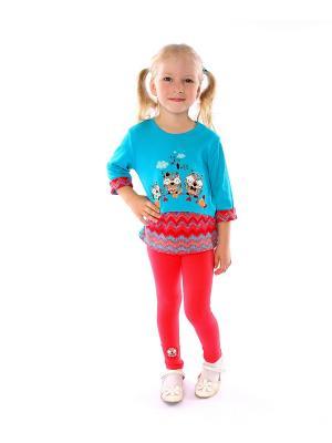 Комплект одежды Апрель. Цвет: бирюзовый, коралловый