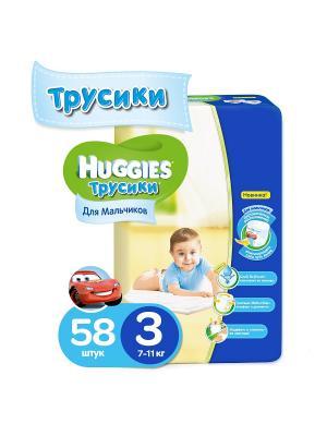 Подгузники-трусики Размер 3 7-11кг 58 шт для мальчиков HUGGIES. Цвет: голубой, синий