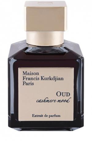 Парфюмерная вода Oud Cashmere Mood Maison Francis Kurkdjian. Цвет: бесцветный