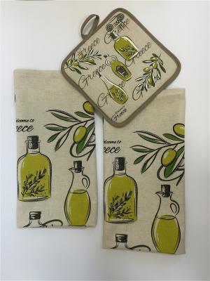 Набор полотенец A and C Collection. Цвет: бежевый, салатовый