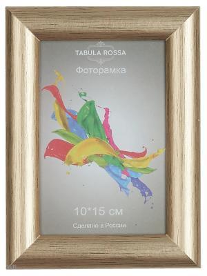 Фоторамка 10х15 №417 Tabula Rossa. Цвет: золотистый