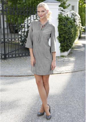 Платье MY STYLE. Цвет: серый