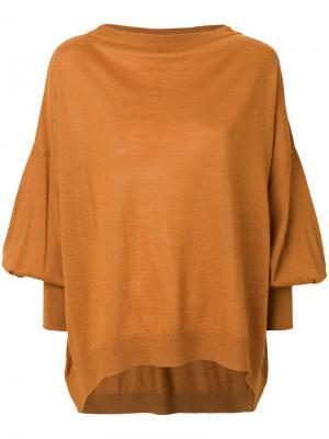 Джемпер с манжетами на рукавах Nude. Цвет: жёлтый и оранжевый