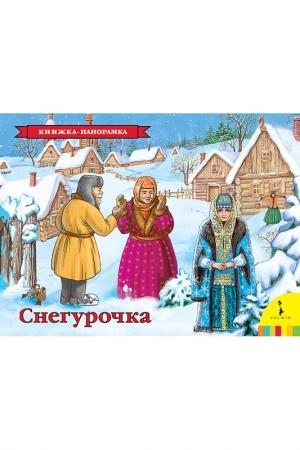 Снегурочка Росмэн. Цвет: none