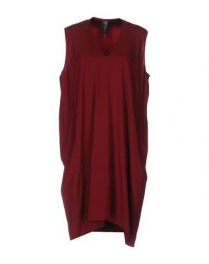 Короткое платье ZERO + MARIA CORNEJO. Цвет: красно-коричневый
