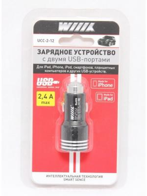 Интеллектуальное зарядное устройство с двумя USB-портами WIIIX. Цвет: черный