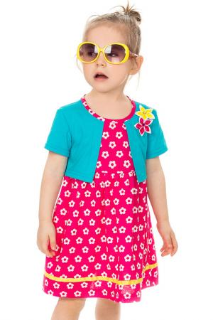 Платье M&D. Цвет: бирюзовый