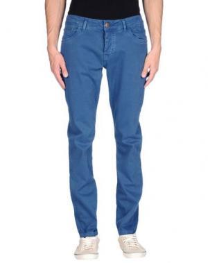 Джинсовые брюки BASICON. Цвет: цвет морской волны