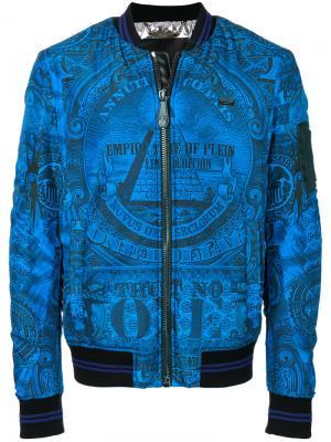 Куртка-бомбер Albert Philipp Plein. Цвет: синий
