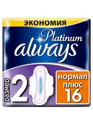 Always Platinum Ultra Normal Plus прокладки крылышки 16 шт. Цвет: темно-фиолетовый