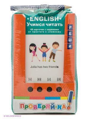 Комплект карточек Проверяй-ка. English. Учимся читать АЙРИС-пресс. Цвет: бирюзовый, оранжевый