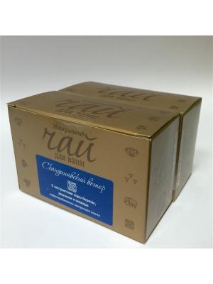 Чай для Ванн минеральный Скандинавский ветер РЕЛАКСИРУЮЩИЙ, 2 шт Spa Travel. Цвет: прозрачный