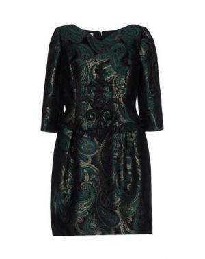 Короткое платье CAILAN'D. Цвет: изумрудно-зеленый