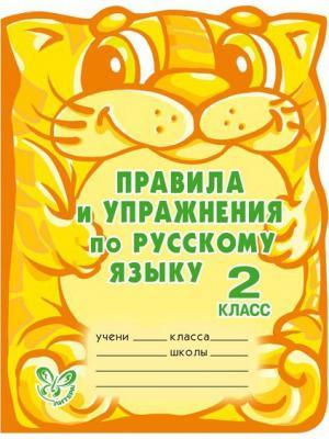 Комплект №65.2класс. Учёный кот.Умный кролик. ИД ЛИТЕРА. Цвет: белый