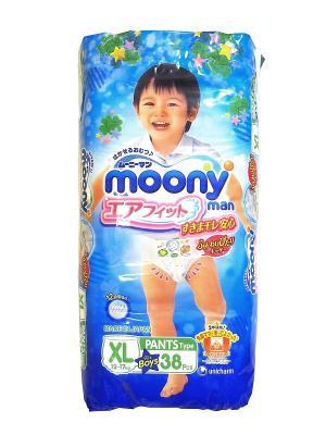 Подгузники-трусики MOONY MAN ХL (12-17 кг), для мальчиков 38 шт.. Цвет: синий