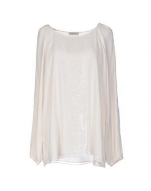 Блузка REPEAT. Цвет: слоновая кость