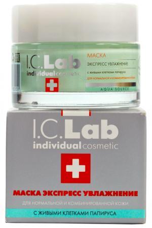 Маска экспресс-увлажнение I.C.LAB INDIVIDUAL COSMETIC. Цвет: серебристый