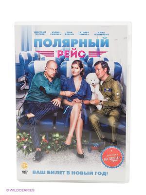 Фильм Полярный рейс НД плэй. Цвет: белый, синий
