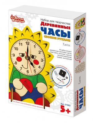 Набор для творчества. Деревянные часы своими руками (с красками). Ежик Десятое королевство. Цвет: красный, белый, желтый