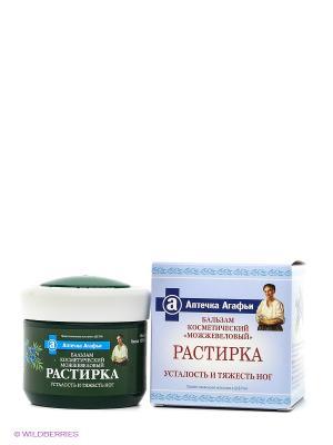 Бальзам косметический Можжевеловый Рецепты бабушки Агафьи. Цвет: зеленый