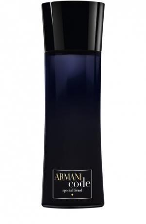 Туалетная вода Armani Code Homme Special Blend Giorgio. Цвет: бесцветный