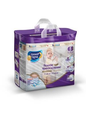 Нежное прикосновение подгузники для детей 5/XL 11-25кг small-pack 12шт СОЛНЦЕ И ЛУНА. Цвет: индиго, светло-бежевый, светло-голубой