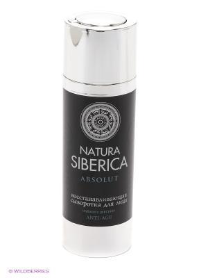 Восстанавливающая сыворотка для лица Caviar Natura Siberica. Цвет: черный, серебристый