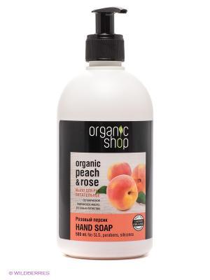 Жидкое мыло Розовый персик Organic Shop. Цвет: персиковый