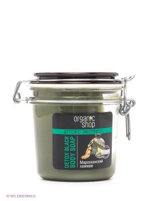 Мыло для тела Марокканский хаммам Organic Shop. Цвет: хаки