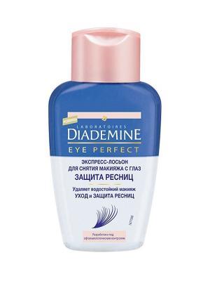Экспресс-лосьон для снятия макияжа с глаз Eye Perfect 125мл Diademine. Цвет: прозрачный