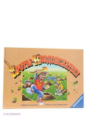 Настольная игра Кроты кладоискатели Ravensburger. Цвет: бежевый
