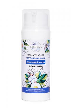 Гидрофильное масло Для интимной гигиены SIBERINA