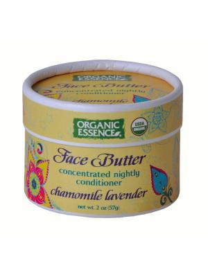 Органический крем для лица Ромашка и Лаванда Organic Essence. Цвет: бежевый