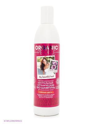 Шампунь для волос Сияние цвета 360 мл. ORGANIC PEOPLE. Цвет: белый