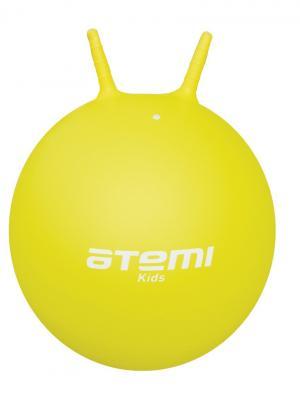 Мяч для фитнеса (с ручками) 50 см. Atemi. Цвет: желтый
