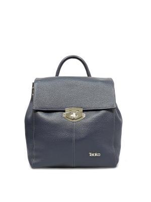 Рюкзак Taoko Tanishi. Цвет: синий